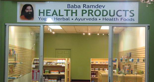 Yoga guru Baba Ramdev launches cheap Ayurvedic products, refuses to divulge sponsors!