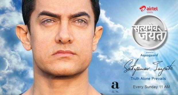 Satyamev Jayate Season 2: Aamir Khan urges India to say 'no more' to violence against women