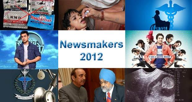 Top health newsmakers of 2012