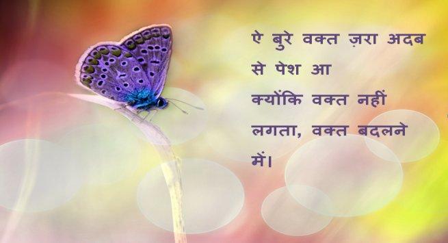 Mirza ghalib inspirational quotes 1