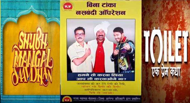 Movies Hindi