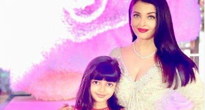 Aishwarya Rai Bachchan parenting tips in hindii