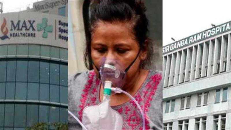 दिल्ली के इन 2 बड़े अस्पतालों को मिली ऑक्सीजन (Delhi 2 hospital gets oxygen in hindi)