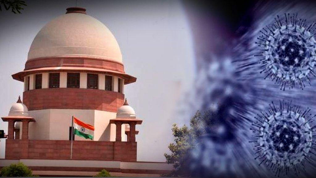 COVID-19 and supreme court